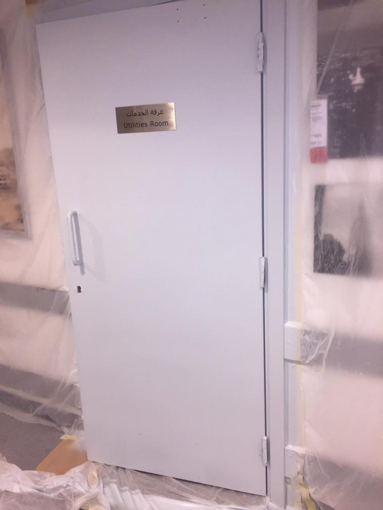 sprayed door after